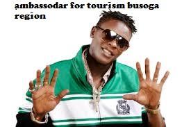 Busoga Tourism